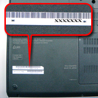 My Sony Warranty Registration: Help - Find my serial number