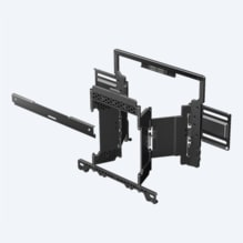 Picture of SU-WL850 Wall-Mount Bracket